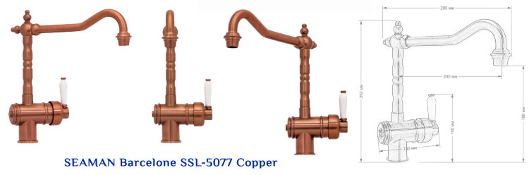 Seaman Barcelona SSL-5077 Copper